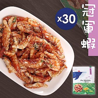 小鯨先生 蔥花冠軍蝦(20gx30包)(5包/盒,共六盒)