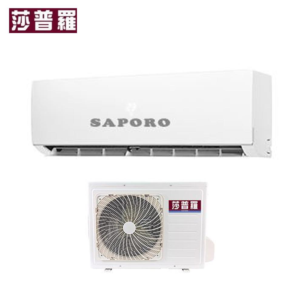 SAPORO莎普羅 CA系列變頻冷暖一對一分離式冷氣FOR-63HA/FIWR-63HA