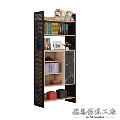 D&T 德泰傢俱 Renal 2.7尺書櫥-81x40x196.5cm