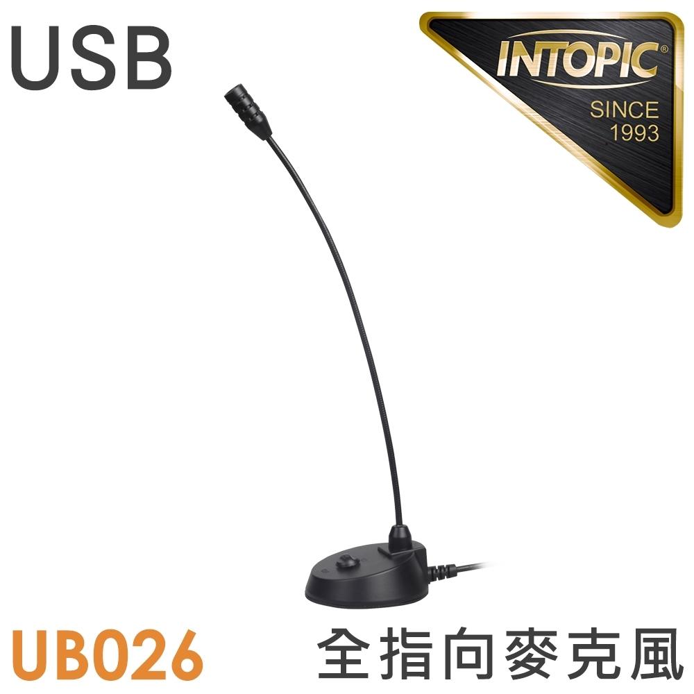 INTOPIC 廣鼎 USB桌上型麥克風(JAZZ-UB026)