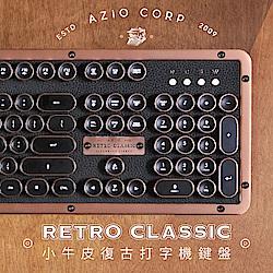 AZIO RETRO小牛皮復古打字機鍵盤