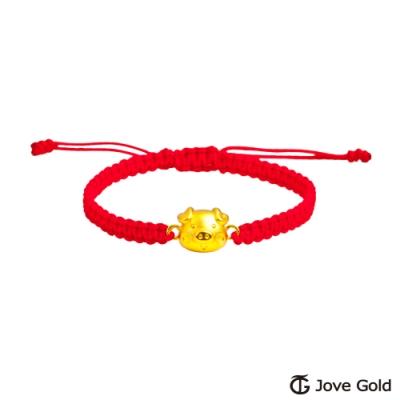 Jove Gold 漾金飾 好運豬黃金繩手鍊-立體硬金款