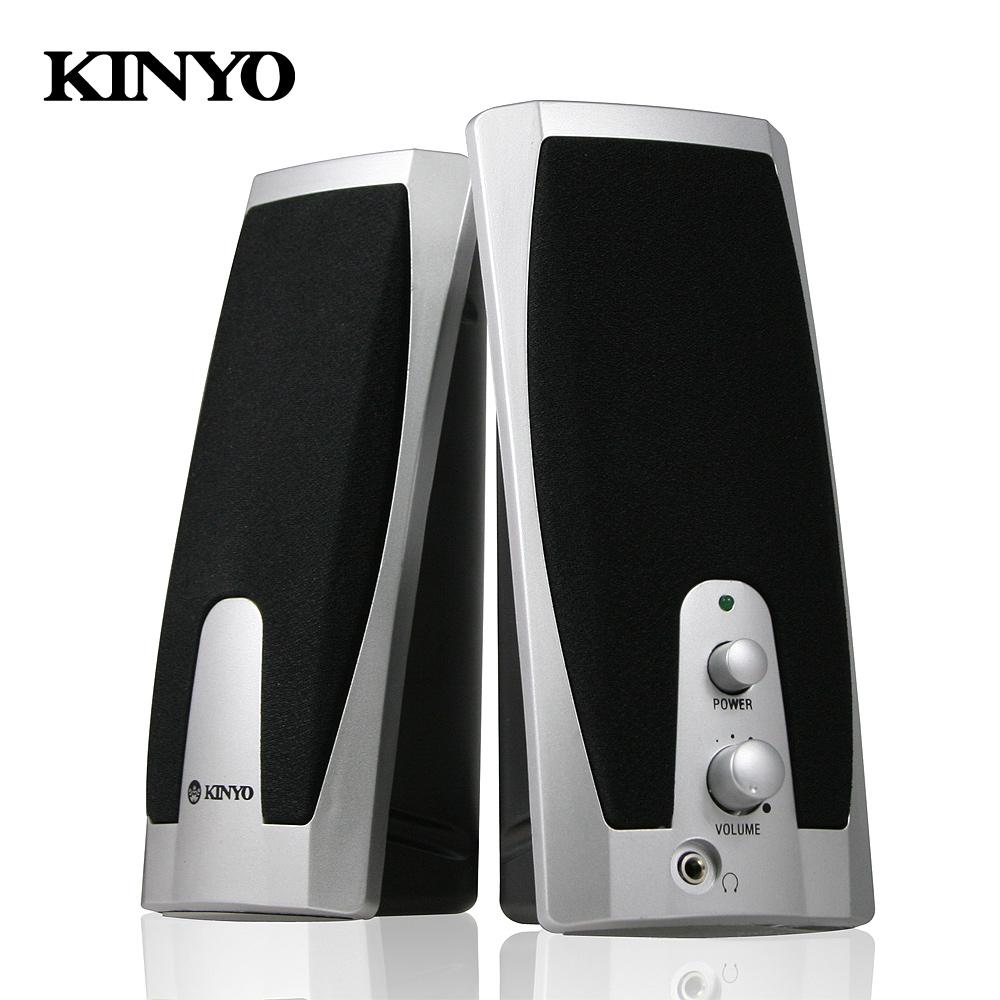 KINYO音樂大師USB多媒體擴大喇叭US192(2入組)
