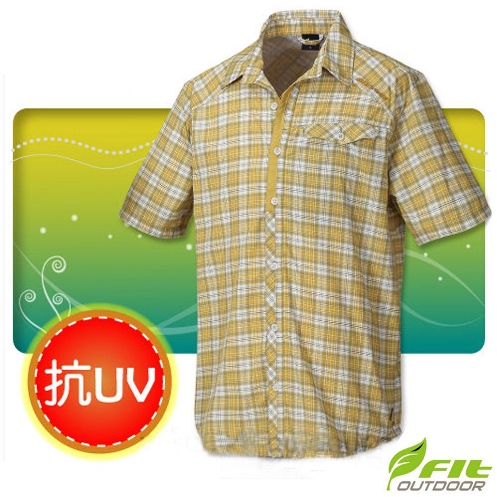FIT 男新款 格紋吸排抗UV短袖襯衫_FS1201 薑黃色