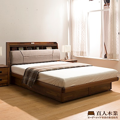 日本直人木業-STYLE積層木雙層收納5尺雙人附插座掀床組