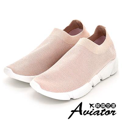 Aviator*韓國空運-針織彈力超輕量襪套休閒懶人鞋-粉