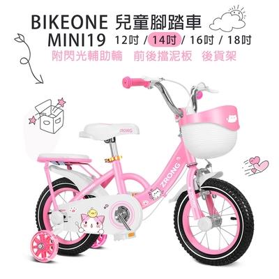BIKEONE MINI19 可愛貓14吋兒童腳踏車附閃光輔助輪打氣輪前後擋泥板與後貨架兒童自行車