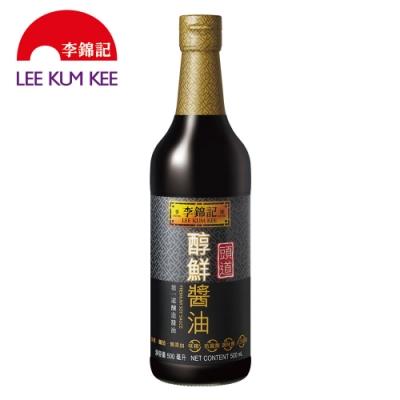 【李錦記】頭道醇鮮醬油500ml