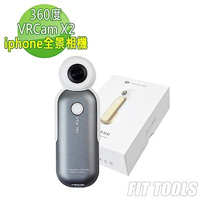 良匠工具 360度 全景攝影機 VR 相機 IPHONE專用 超高畫質 (太空灰)