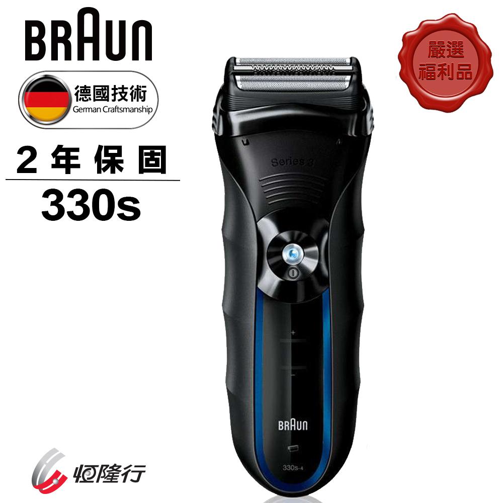 (福利品)德國百靈Series3三刀頭水洗電鬍刀(330s)