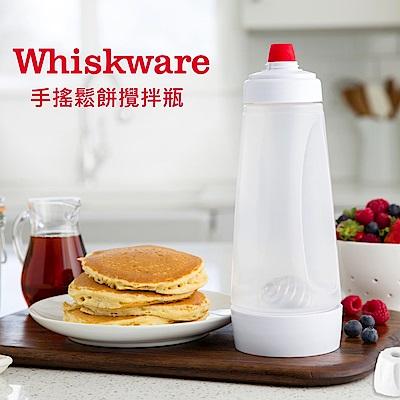 美國Whiskware惠食樂手搖鬆餅攪拌瓶