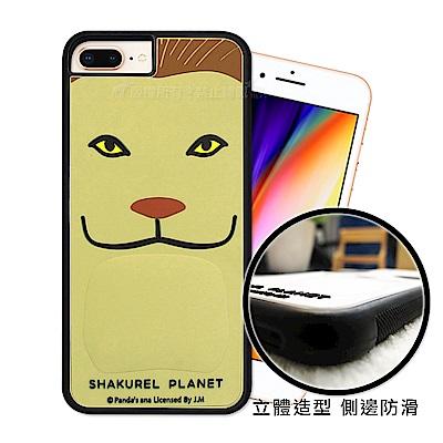 JUMP MEDIA授權 iPhone 8+/7+/6s+ 戽斗星球立體防滑手機殼(獅子)