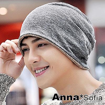 AnnaSofia 旋織中空 多ways口罩圍脖薄毛帽(雙面-灰+褐系)