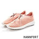 HANNFORT ICE抽繩輕彈運動休閒鞋-女-鮭魚粉