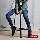 Levis 男友褲 中腰寬鬆版牛仔褲 中藍基本款 彈性布料