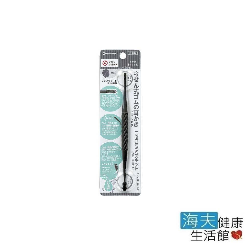 海夫健康生活館 日本GB綠鐘 匠之技 專利附矽膠頭刷360°旋轉耳扒G-2193 三入