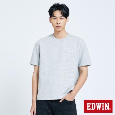 EDWIN EFS立體LOGO 短袖T恤-男-麻灰色