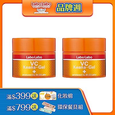 [限搶](買一送一)Labo Labo 毛孔緊緻水凝露 90g