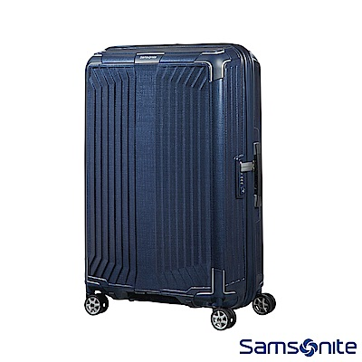 Samsonite新秀麗 25吋Lite-Box耐衝擊Curv垂直線條登機箱 深藍