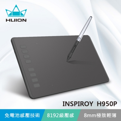 HUION INSPIROY H950P 繪圖板