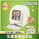 日本Unicharm消臭大師雙層貓砂盆全罩1組 product thumbnail 2