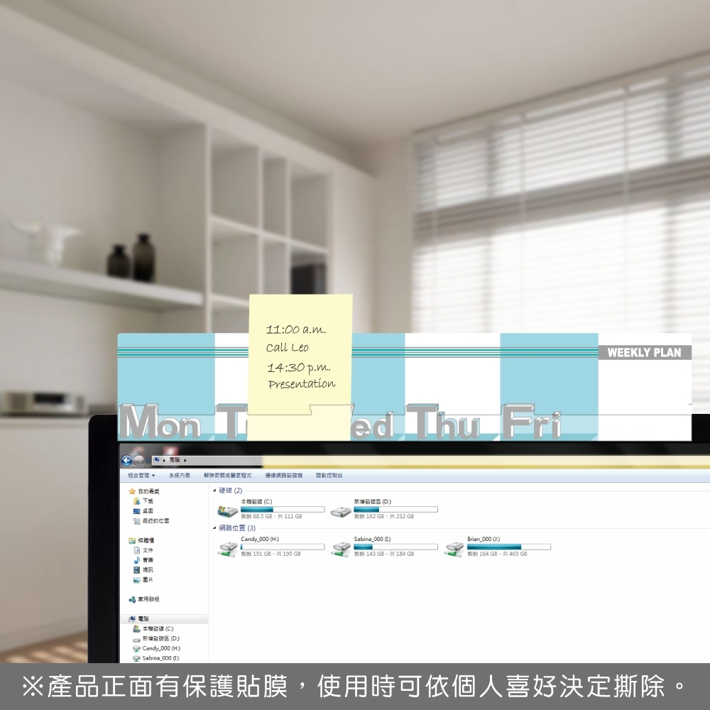 OSHI歐士 電腦螢幕留言備忘版-週計畫(立體藍)