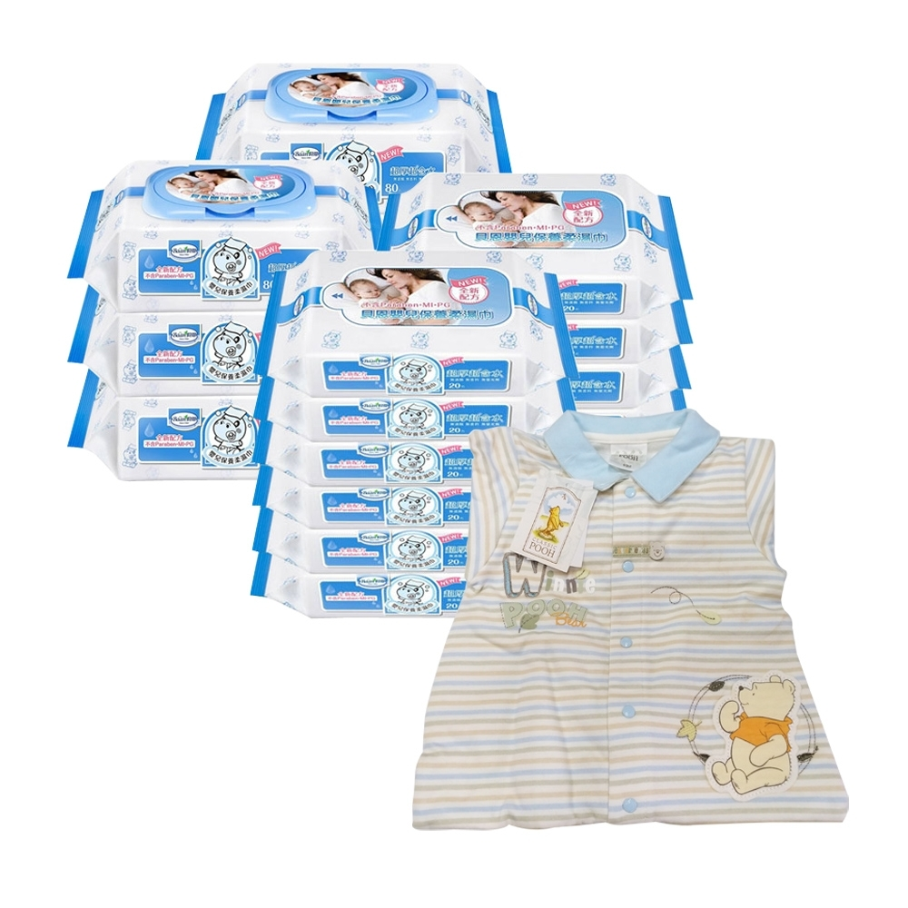 貝恩Baan 嬰兒保養柔濕巾80抽6入+20抽12入+迪士尼 小熊維尼條紋繡花兔裝-3M/6M