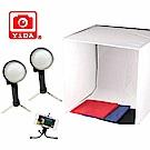 YIDA YD-007迷你攝影箱雙燈組