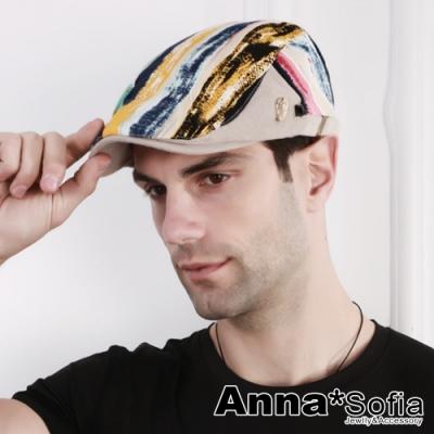 【滿額75折】AnnaSofia 藝術彩條刷繪 棉質鴨舌帽小偷帽