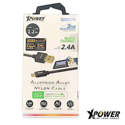 Xpower 第三代 1.2m 鋁合金尼龍 Micro USB 充電傳輸線-黑