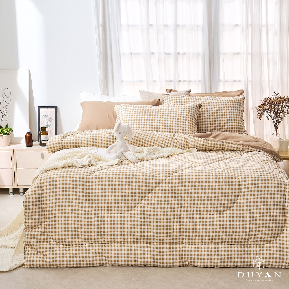DUYAN竹漾-單人床包組+可水洗羽絲絨被-焦糖奶茶