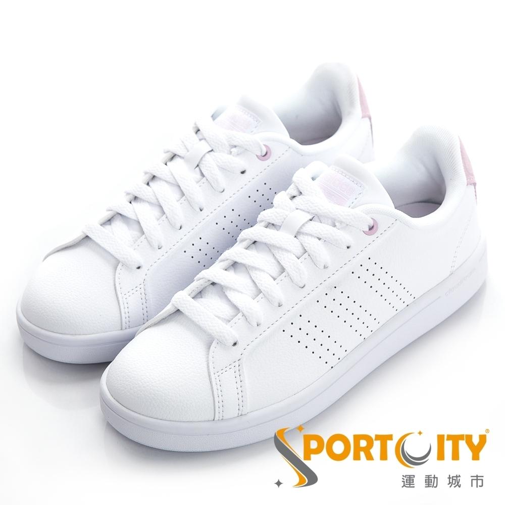 ADIDAS CF ADVANTAGE CL 女休閒鞋 DB0893