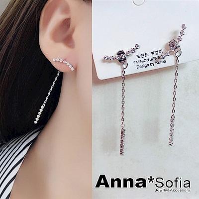 【3件5折】AnnaSofia 韓劇金秘書朴敏英弧線晶垂柱 後掛墬925銀針耳針耳環(銀系)