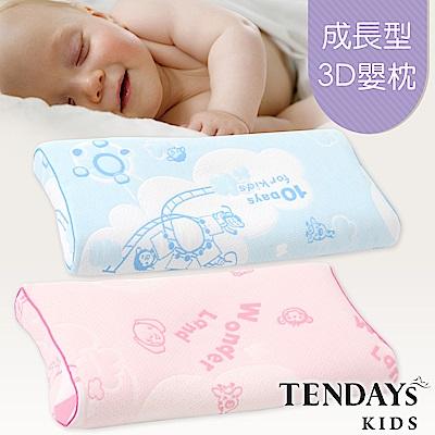 【TENDAYs】3D調適型蝴蝶枕(0~4歲嬰兒型記憶枕 兩色可選)-買加贈