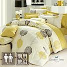 GOLDEN-TIME-圓舞曲-綠-精梳棉-雙人四件式兩用被床包組