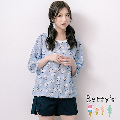 betty's貝蒂思 文青風剪裁壓摺短褲(深藍)