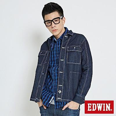 EDWIN 造型工裝長袖襯衫-男-原藍色