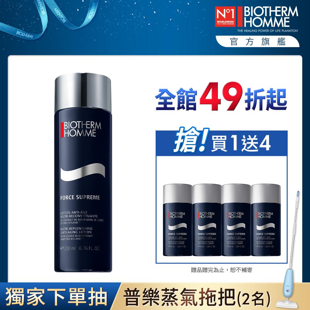 【官方直營】Biotherm 碧兒泉 男仕 極量緊膚水 200ml product image 1