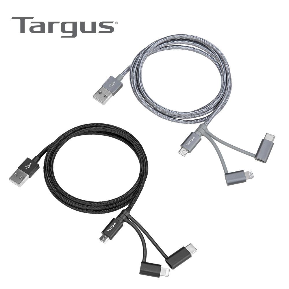 Targus 鋁製 Lightning 1.2M 3in1傳輸線(ACC1011系列)