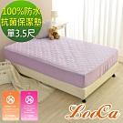 LooCa 100%防水+日本抗菌保潔墊床包式(五色任選)-單人3.5尺