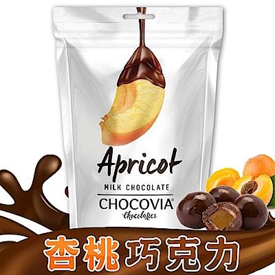 CHOCOVIA 杏桃巧克力(120g)