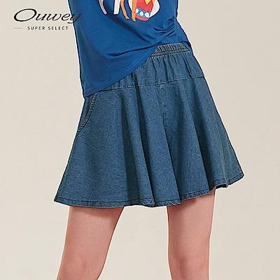 OUWEY歐薇 寬口牛仔褲裙(藍)