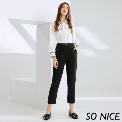SO NICE都會俐落袋蓋造型西裝褲