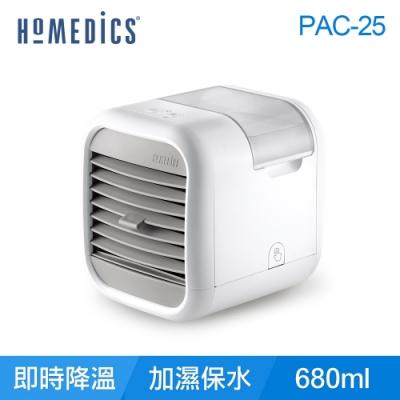 美國HOMEDICS MYCHILL 2段速移動式勁涼水冷扇 PAC-25 小