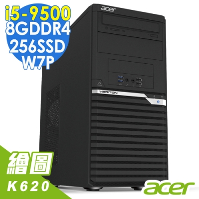 ACER VM4660G繪圖電腦 i5-9500/8G/256SSD/K620/W7P