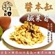 醬本缸 台灣高山古早味鹹菜筍6包團購分享組(375克/包) product thumbnail 1