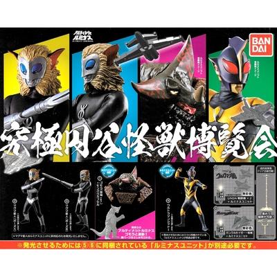 小全套5款 日本正版 超人力霸王 圓谷怪物博覽會 壹 扭蛋 轉蛋 LUMINOUS 發光扭蛋 562351A 562351B