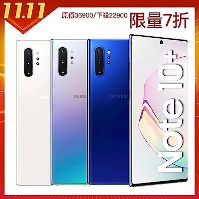 [雙11主打星] Samsung Galaxy Note10+(12G/256G)6.8吋五鏡頭智慧手機