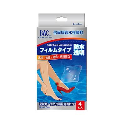BAC倍爾康 腳後跟超薄防護膜4入/盒