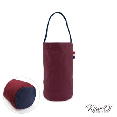 Kiiwi O! 輕便隨行系列帆布飲料袋 JOY 酒紅x藍